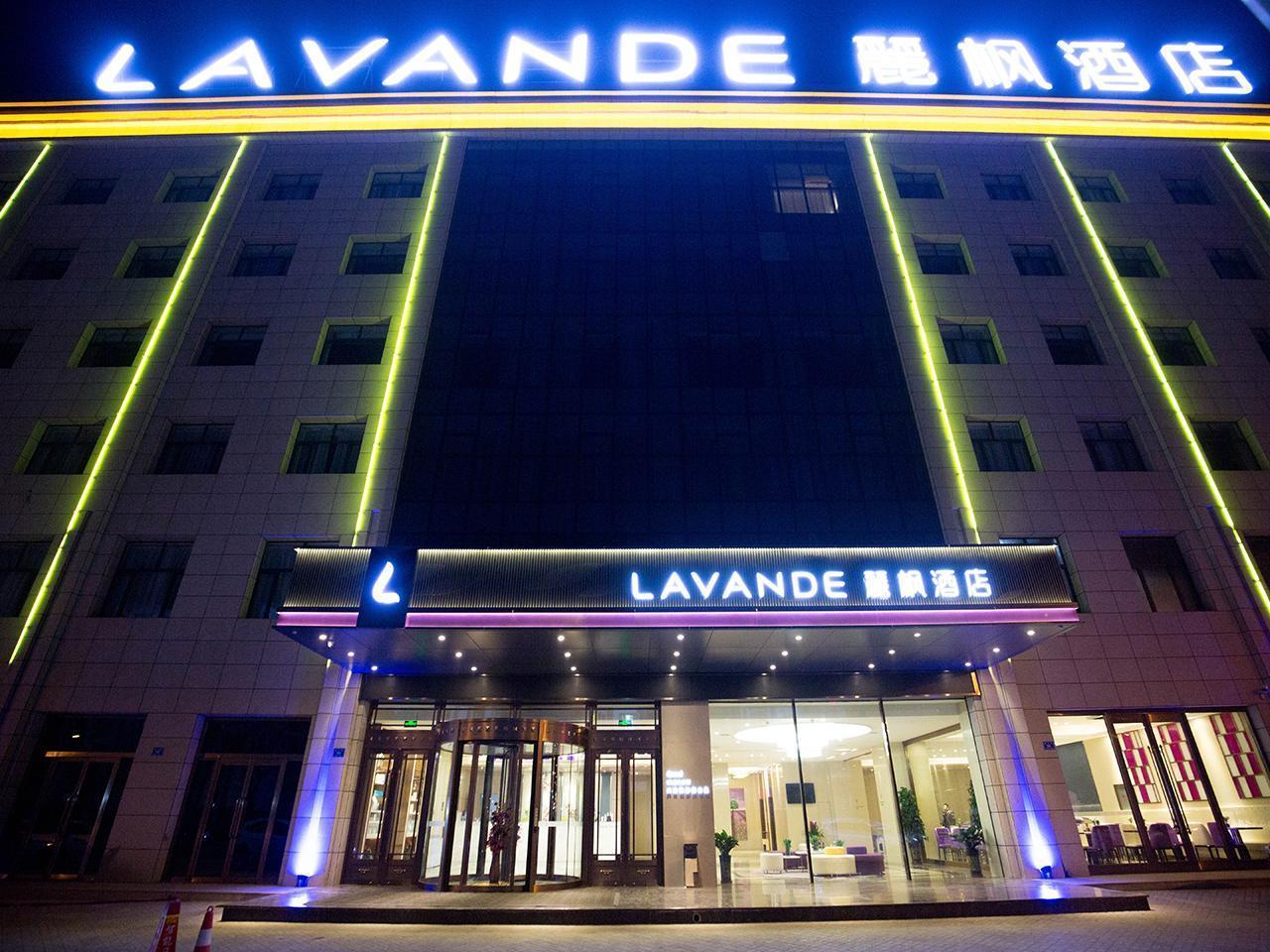 Lavande Hotels·Datong Dongxin Square, Datong
