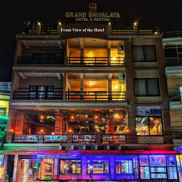 格蘭德希瓦拉亞飯店及度假村