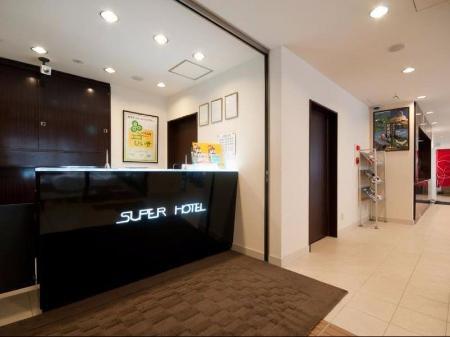 小倉站南口超級飯店 (Super Hotel Kokuraeki-Minamiguchi)   日本福岡縣北九州市小倉北區照片