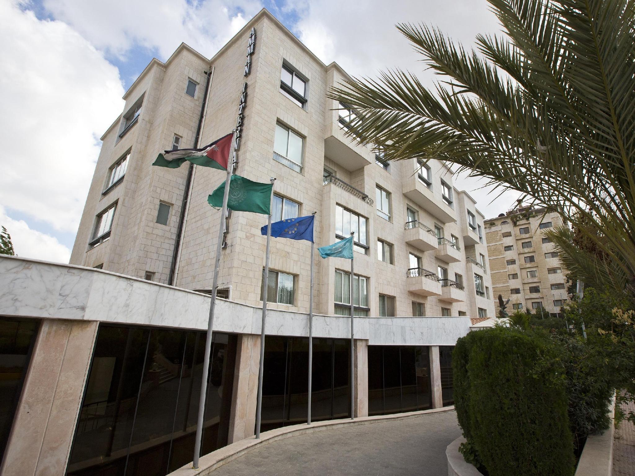 Amman International Hotel, Salt
