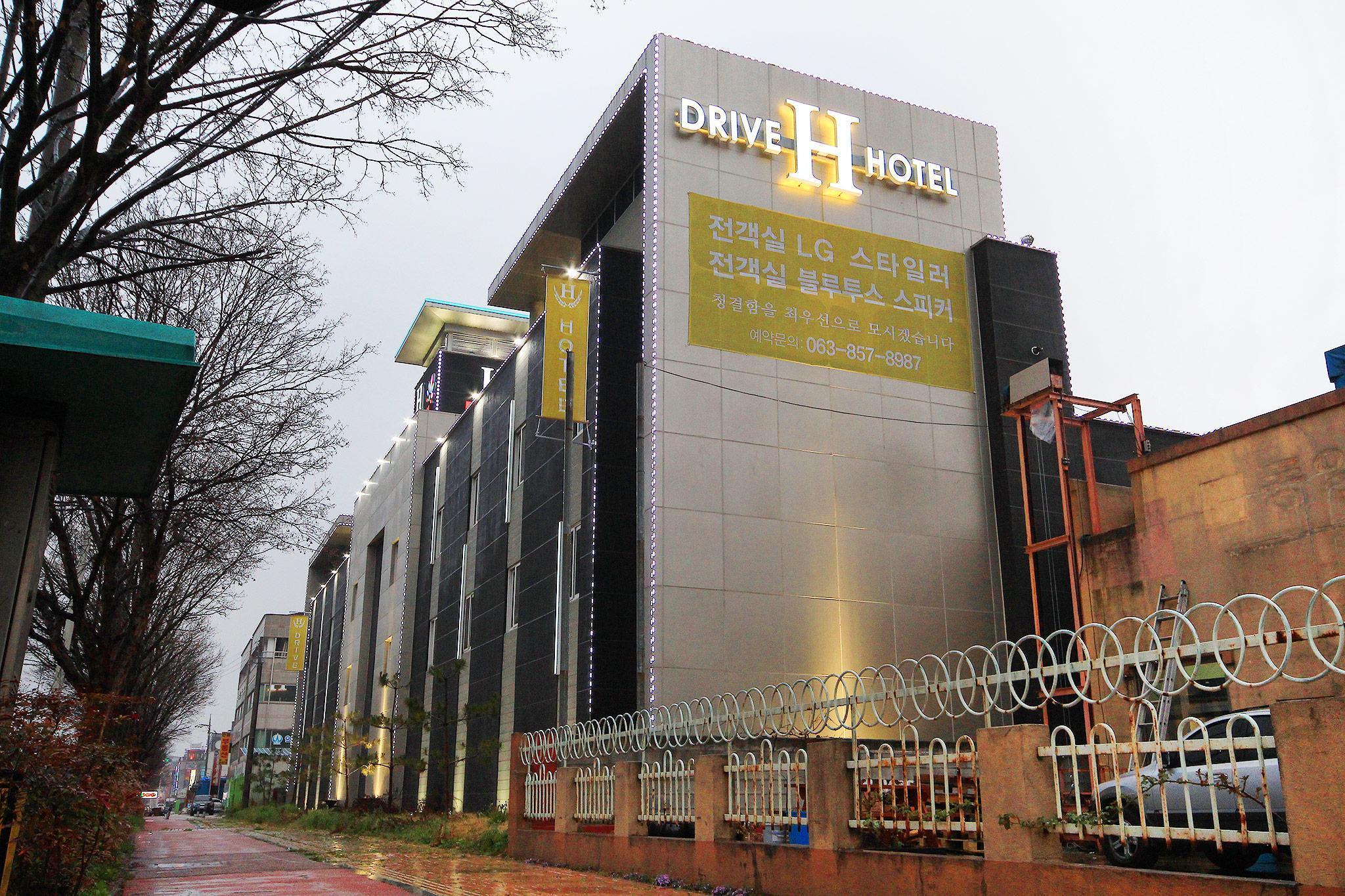 H Drive Hotel, Iksan