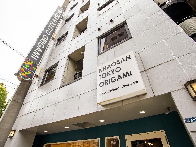 考山東京Origami