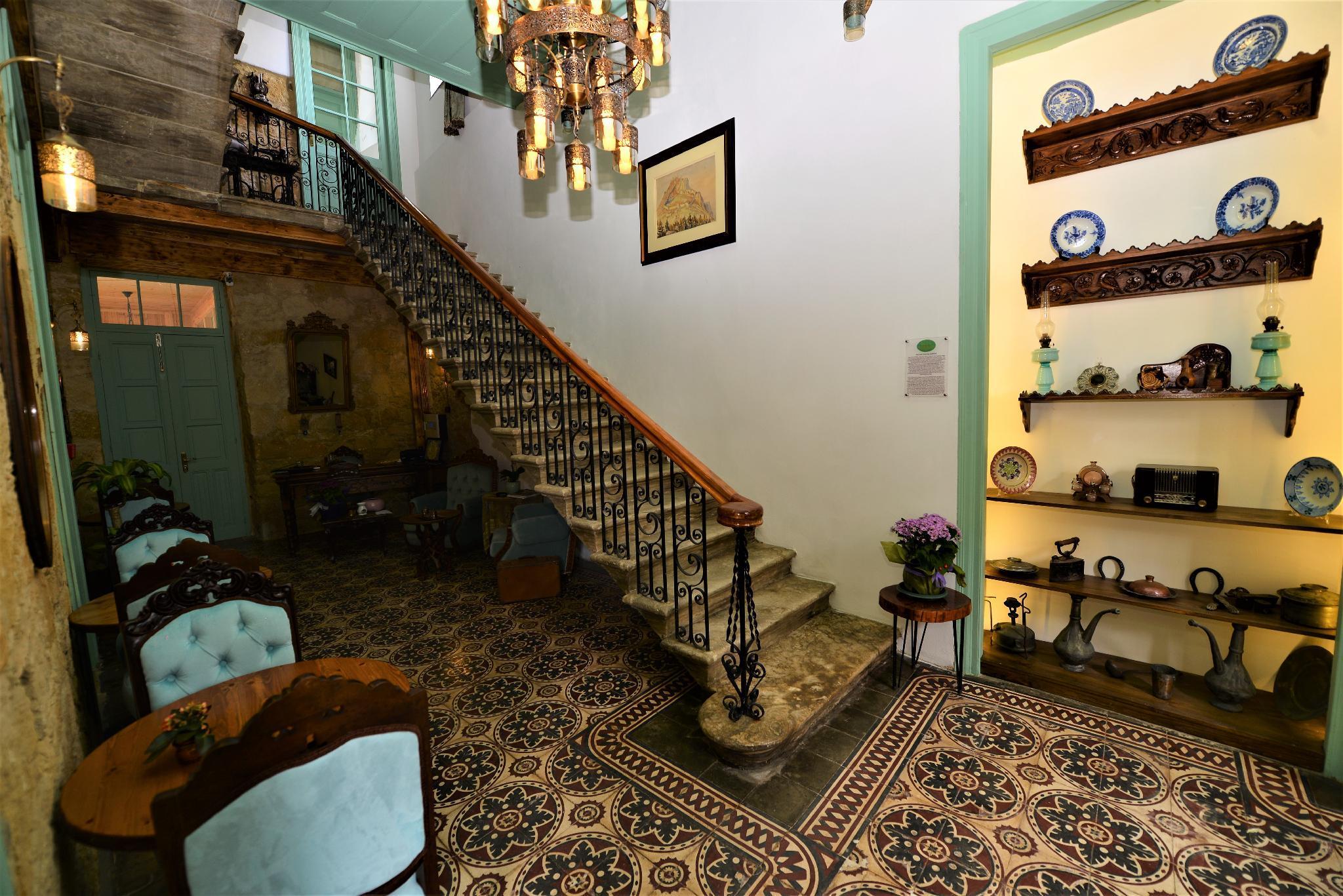 Hotel Valide Hanim Konak