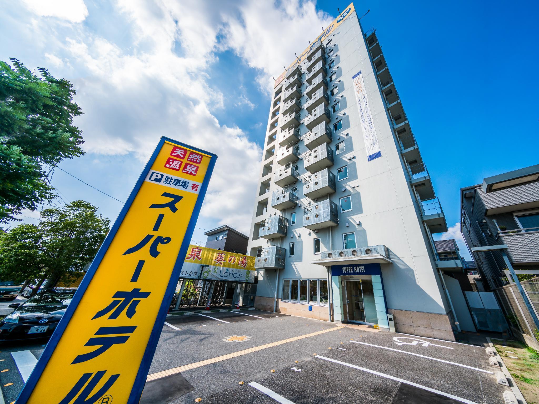 Superhotel Okazaki, Okazaki