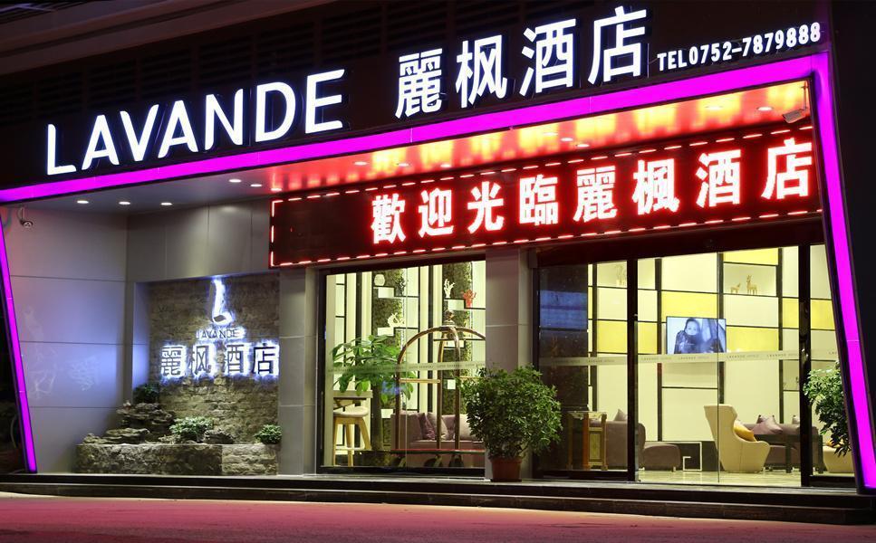 Lavande Hotels·Longmen, Huizhou