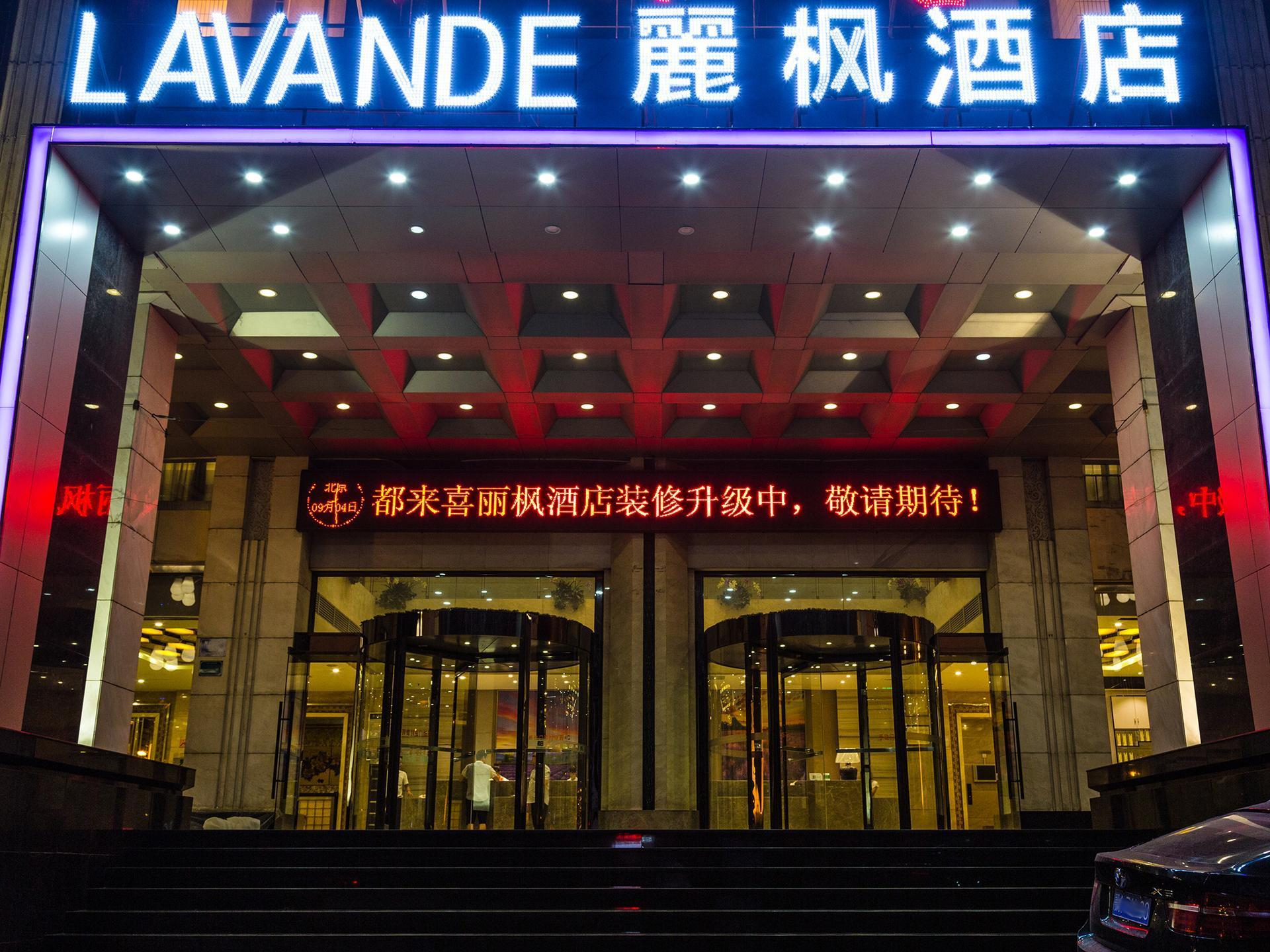 Lavande Hotels·Zibo Railway Station West Xincun Road, Zibo