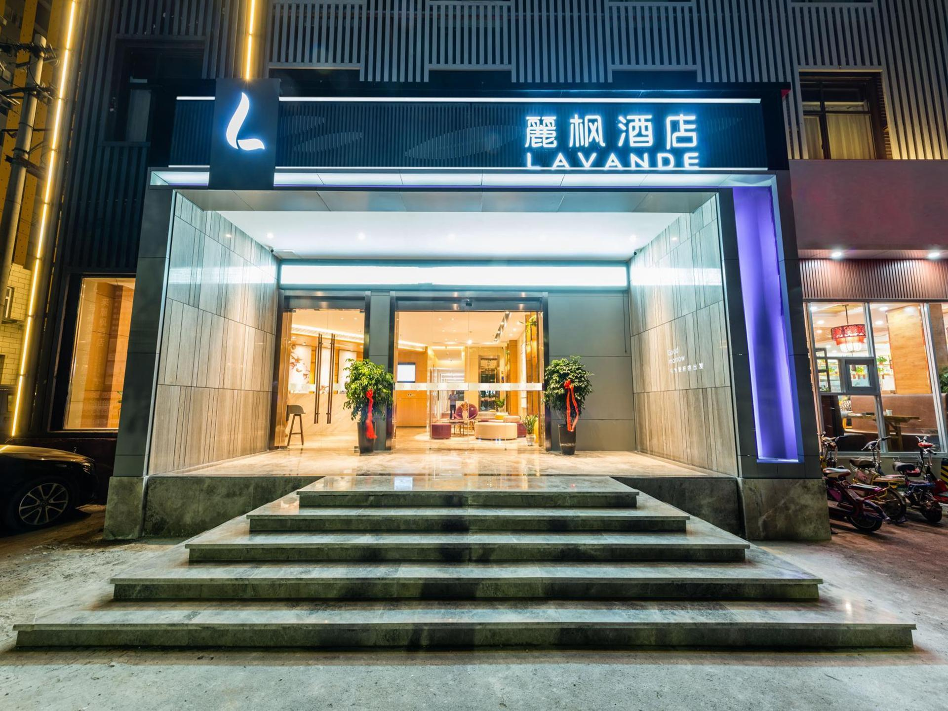 Lavande Hotels·Anyang People Park, Anyang