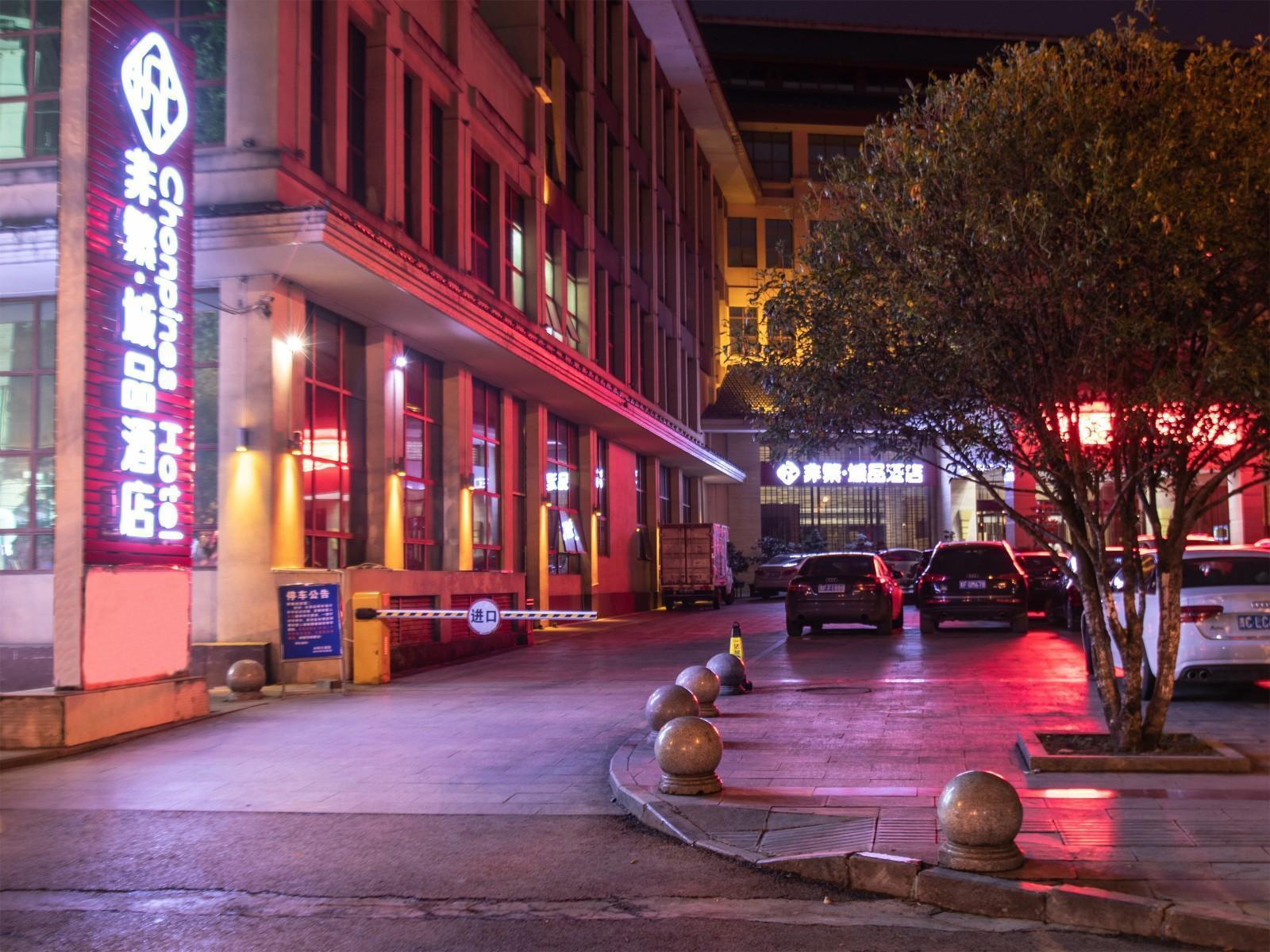 Chonpines Hotels·Qianxi Shuixi, Bijie