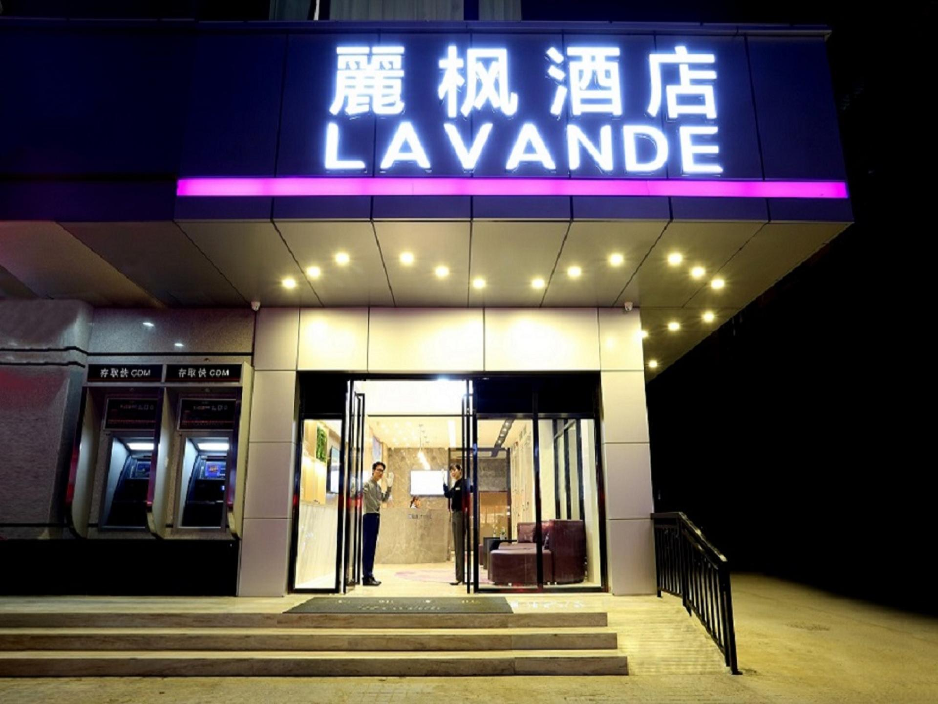 Lavande Hotels·Shanwei Sima Road City Square, Shanwei