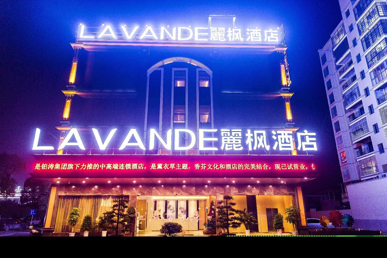 Lavande Hotels·Changde Anxiang, Changde