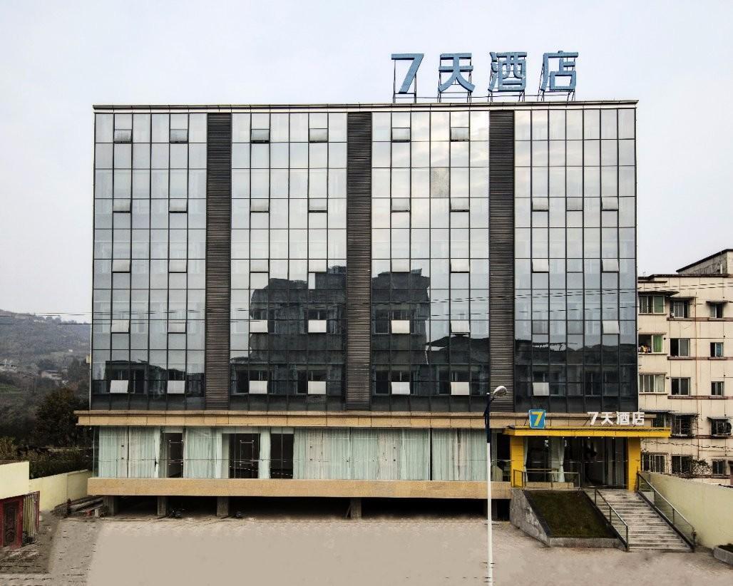 7 Days Inn·Ya An City Yingjing, Ya'an