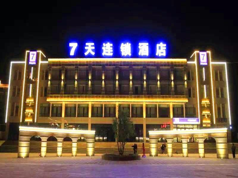 7 Days Inn·Xining Huangzhong Kumbum Monastery, Xining