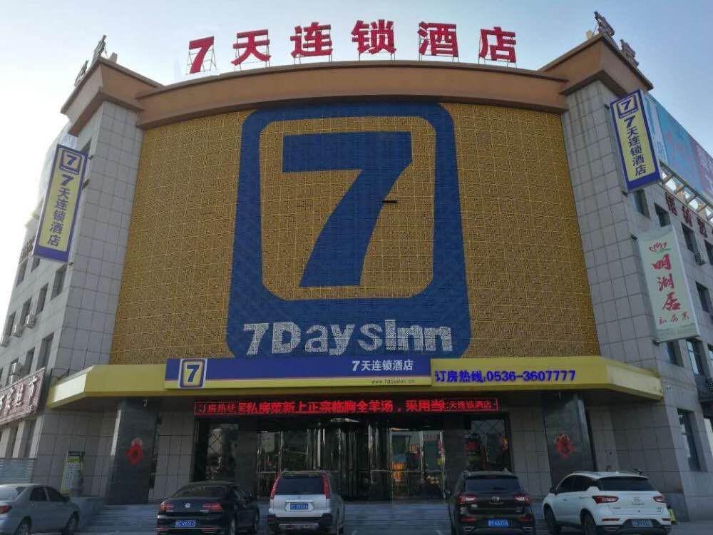 7 Days Inn·Weifang Linqu Yishan Road, Weifang
