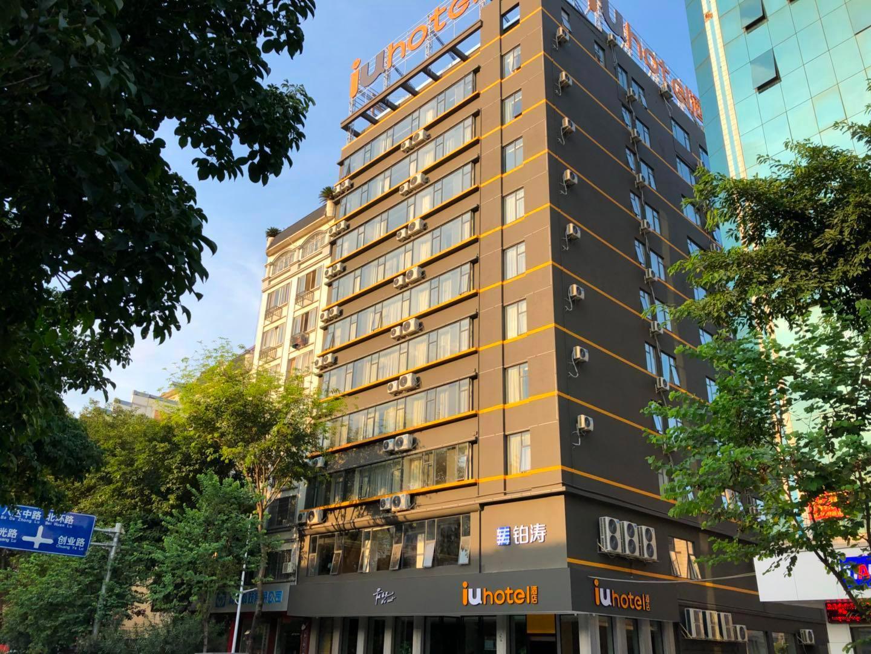 IU Hotels·Hezhou City Government Plaza, Hezhou