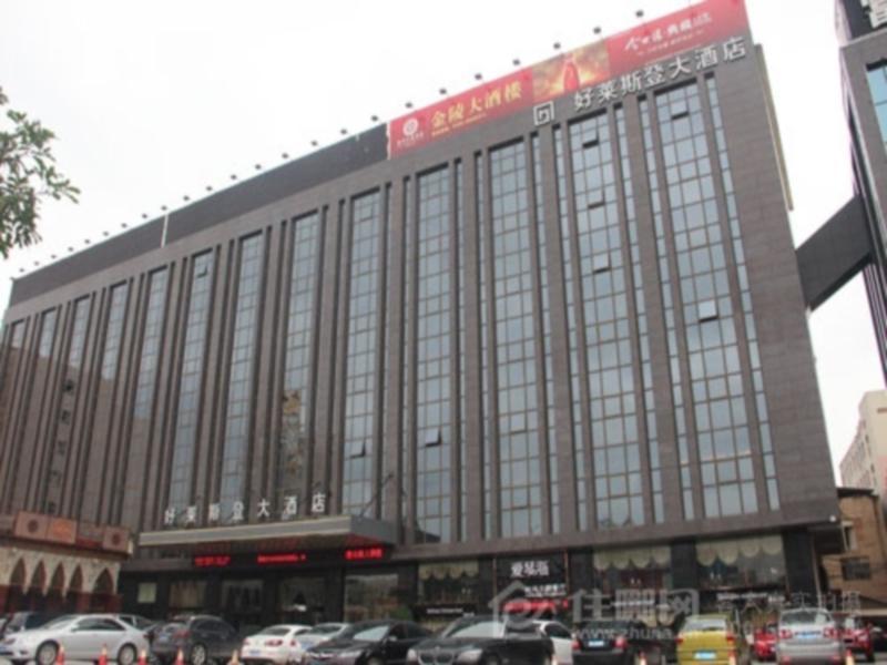 Quanzhou Jinjiang Hollyston Hotel, Quanzhou