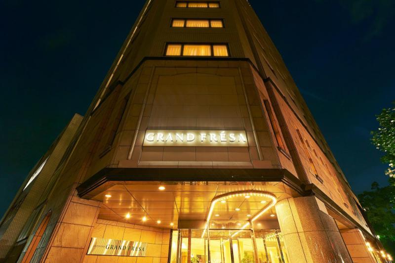 廣島相鐵格蘭德弗雷薩酒店