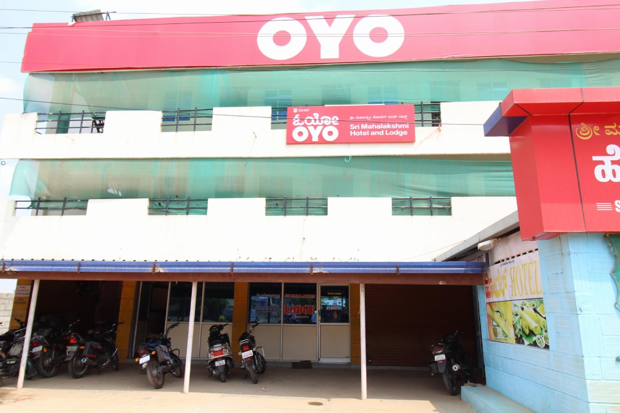 OYO 30487 Sri Mahalakshmi Hotel And Lodge, Shimoga