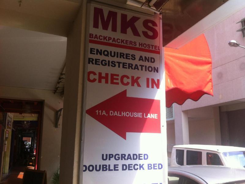 MKS背包客旅館 - 達爾豪西巷