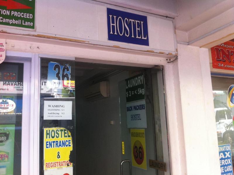 MKS背包客旅館 - 坎貝爾巷