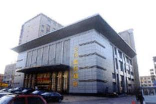 Datong Yungang International Hotel, Datong