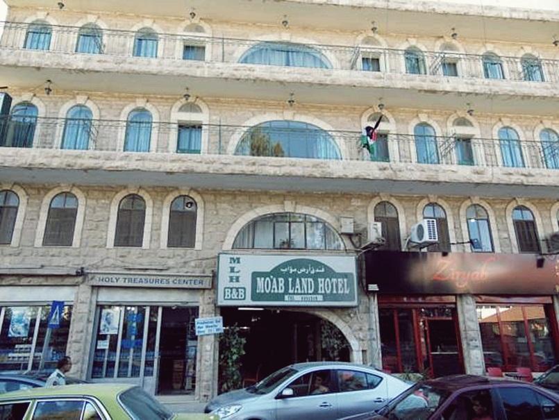 Moab Land Hotel, Madaba