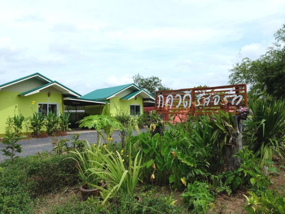 Phakawadee Resort, Muang Udon Thani