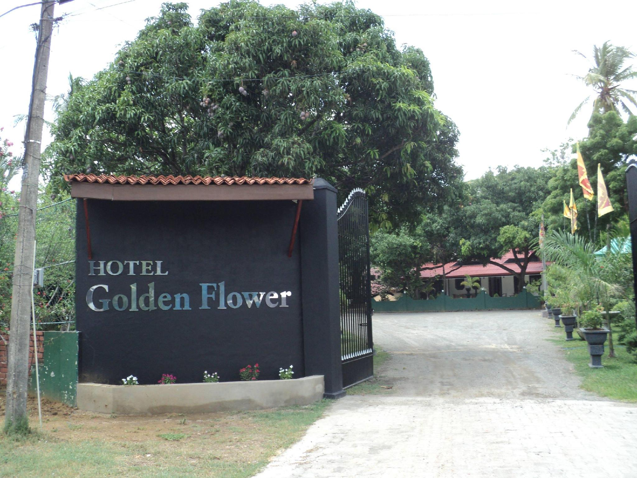 Hotel Golden Flower, Hingurakgoda