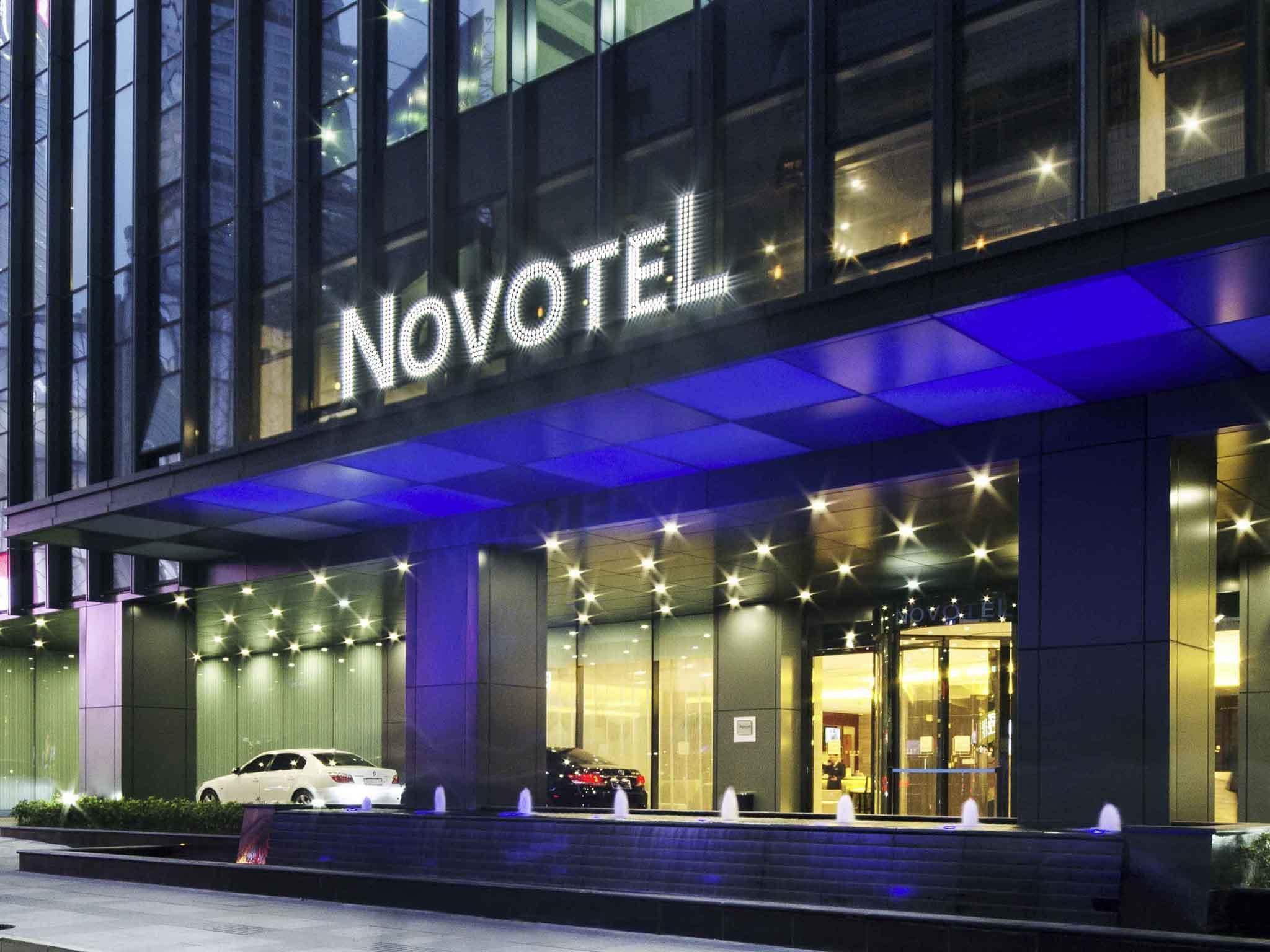 Novotel Nanjing Central Hotel, Nanjing