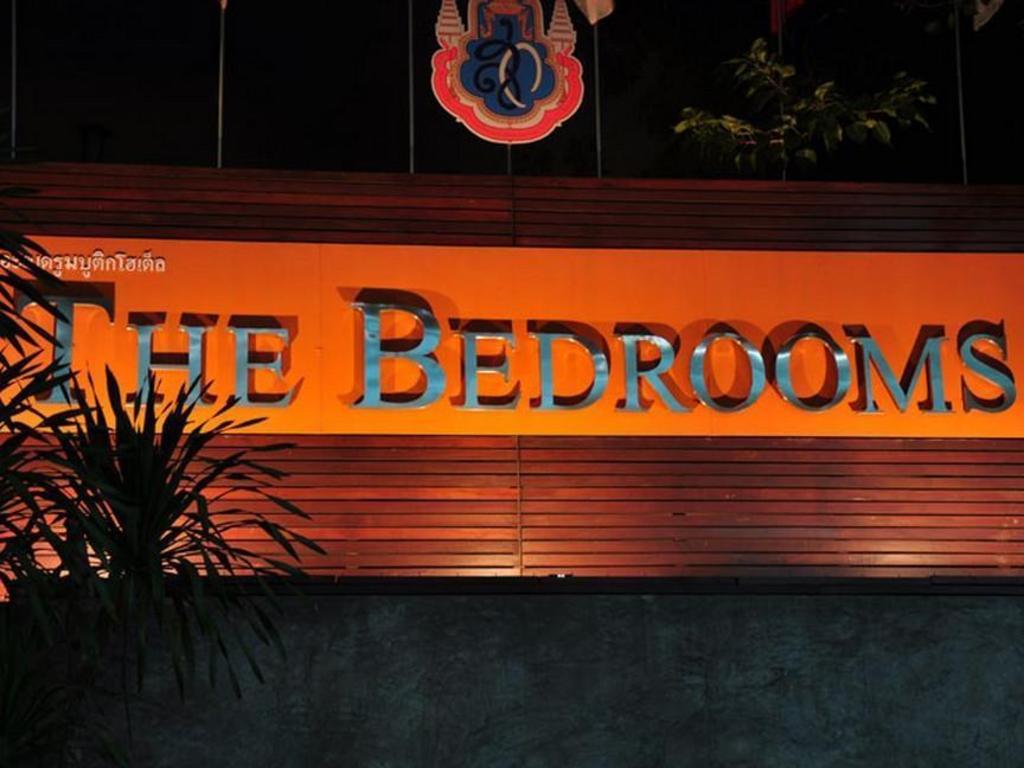 ザ ベッドルームス ブティック ホテル12