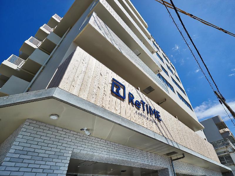 雷蒂梅膠囊旅館飯店