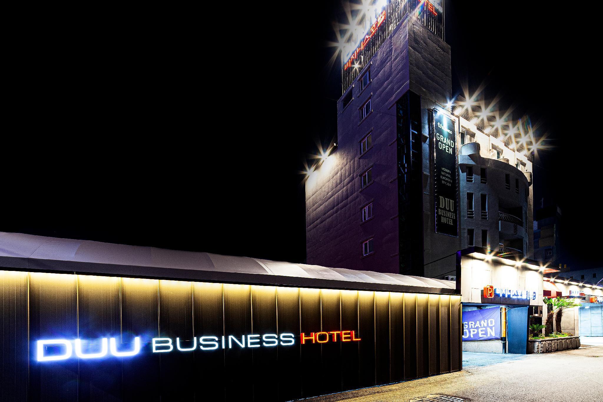 Business Hotel Duu, Buk