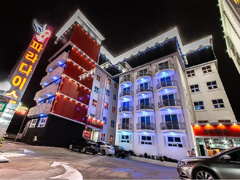 鏡浦天堂汽車旅館