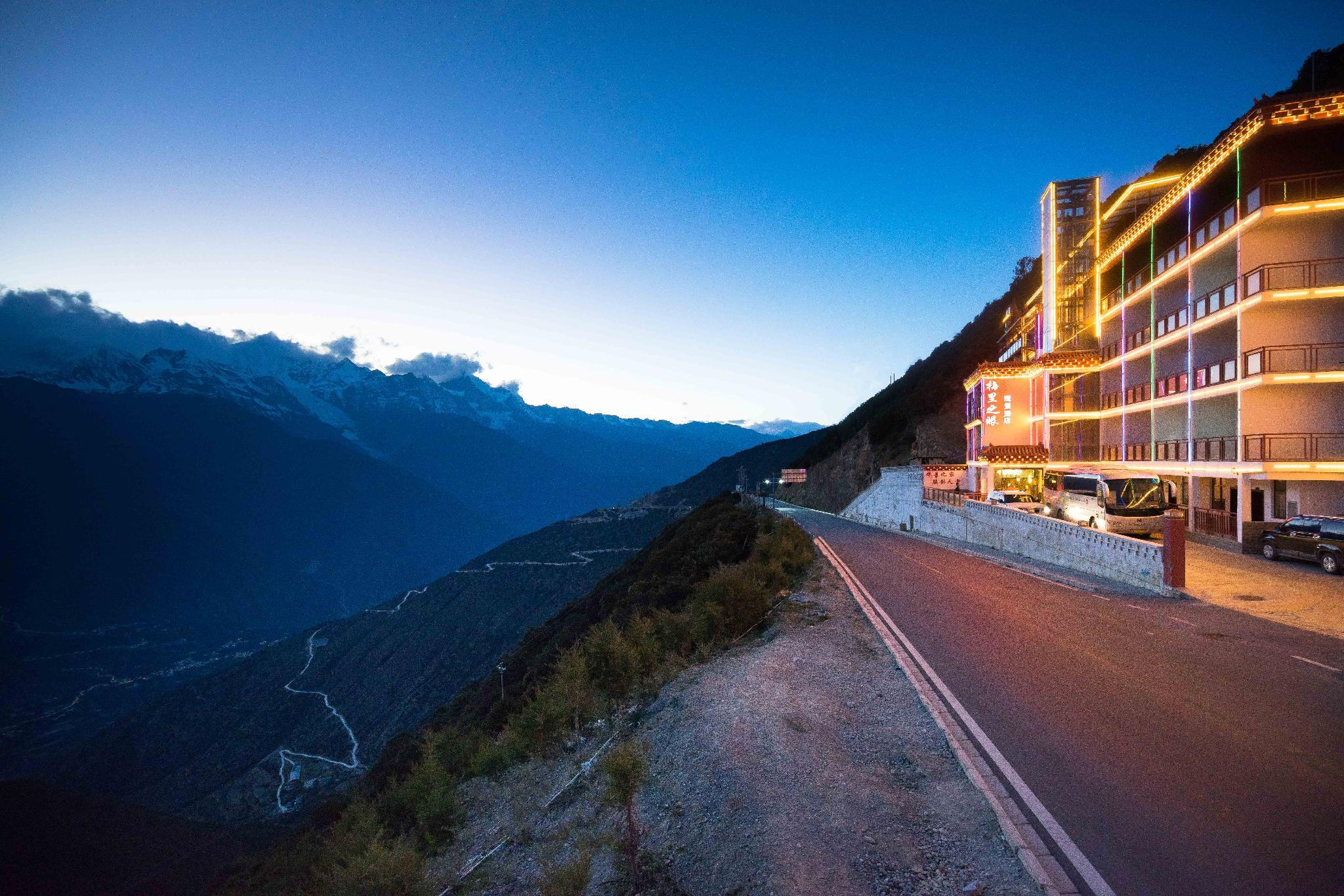 MEILIZHIYANKING, Dêqên Tibetan