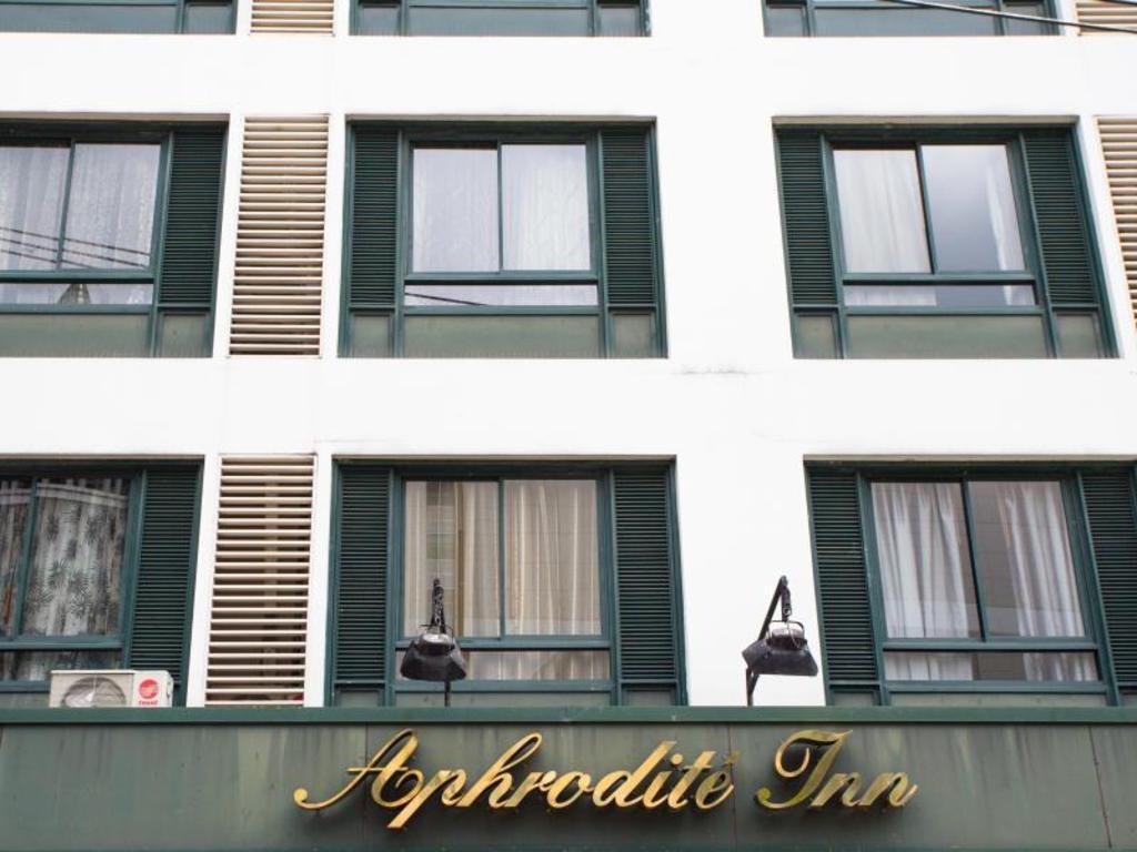 アフロディーテ イン ホテル19