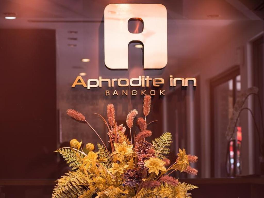 アフロディーテ イン ホテル9