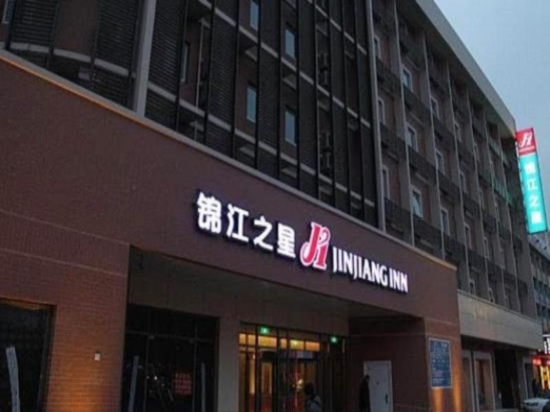 Jinjiang Inn Xinxiang Train Station, Xinxiang