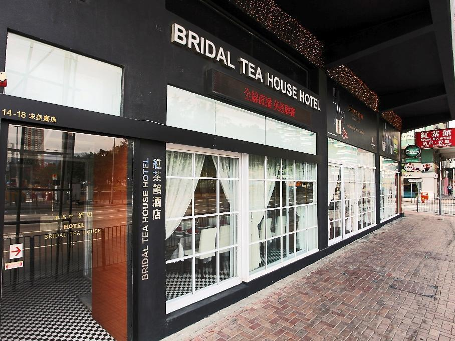 Bridal Tea House To Kwa Wan Cruise Terminal Hotel, Kowloon City