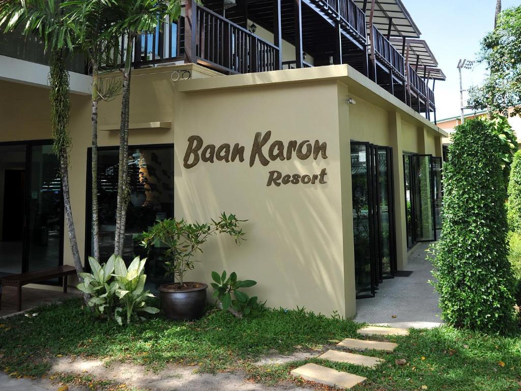 バーン カロン リゾート17