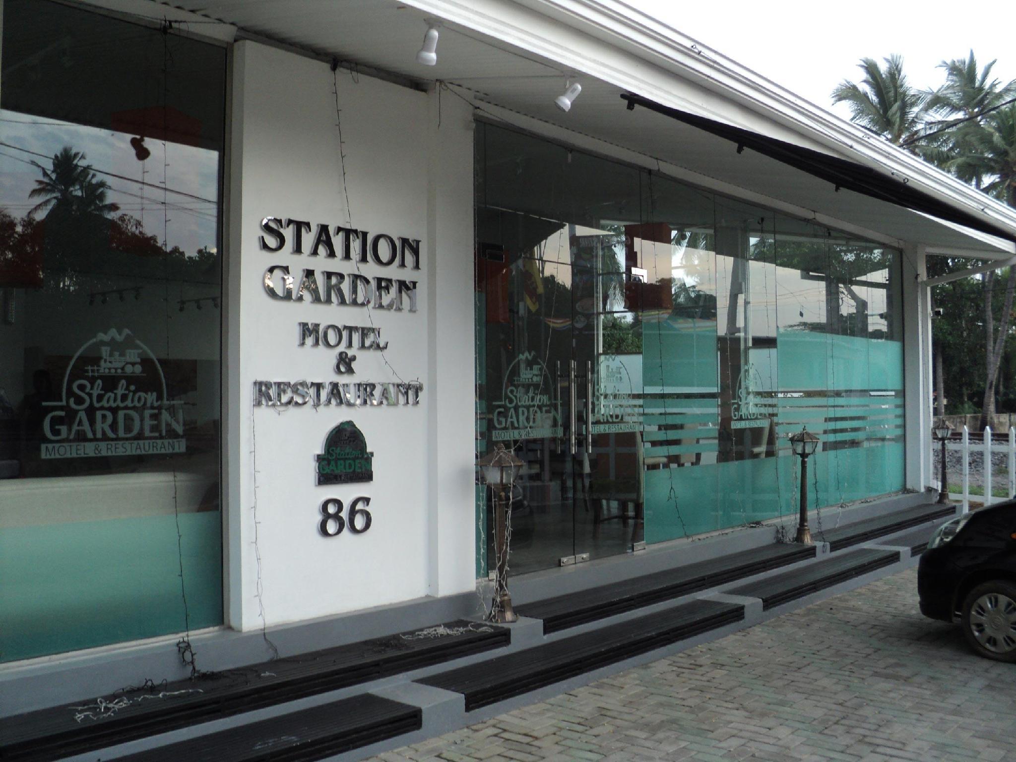 Station Garden Motel And Restaurant, Jaffna