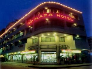 Top Plaza Hotel, Dipolog City