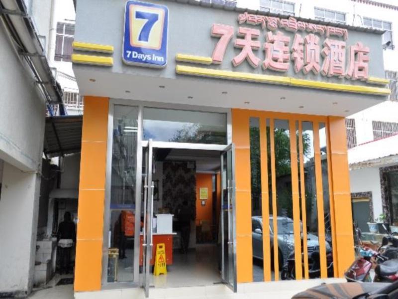 7 Days Inn Lhasa Jokhang Temple Branch, Lhasa