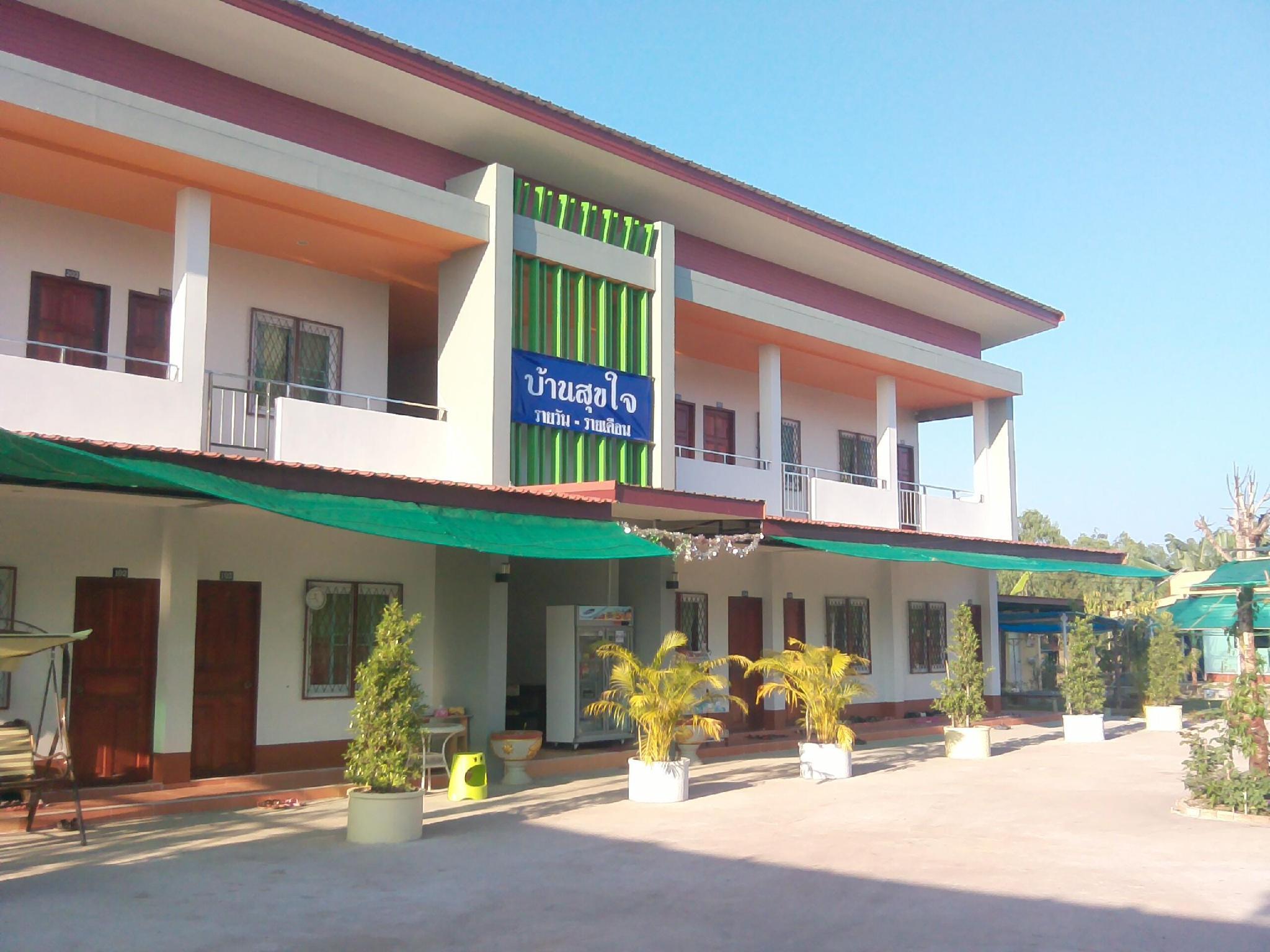 Baan Sukjai, Muang Udon Thani