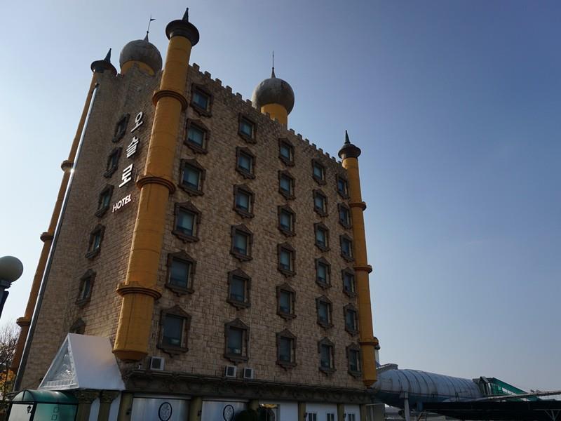 Oslo Hotel, Yeonsu