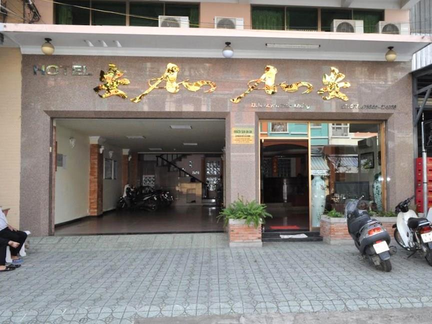 An An Hotel, Rạch Giá