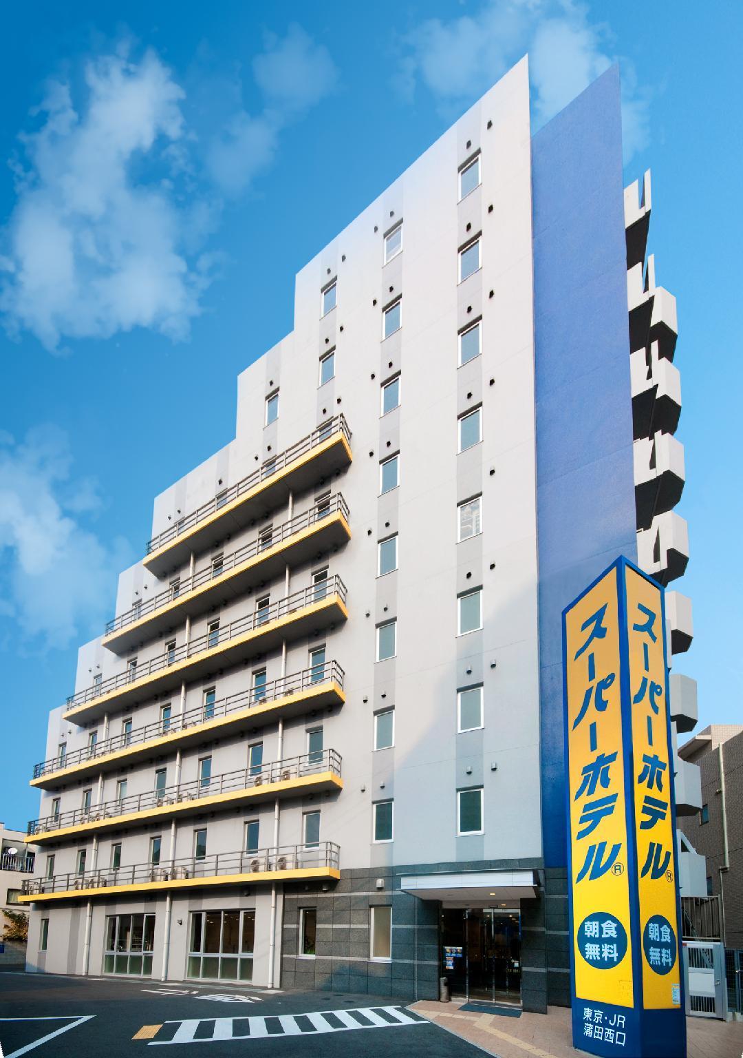 Super Hotel Tokyo JR Kamata-Nishiguchi, Ōta