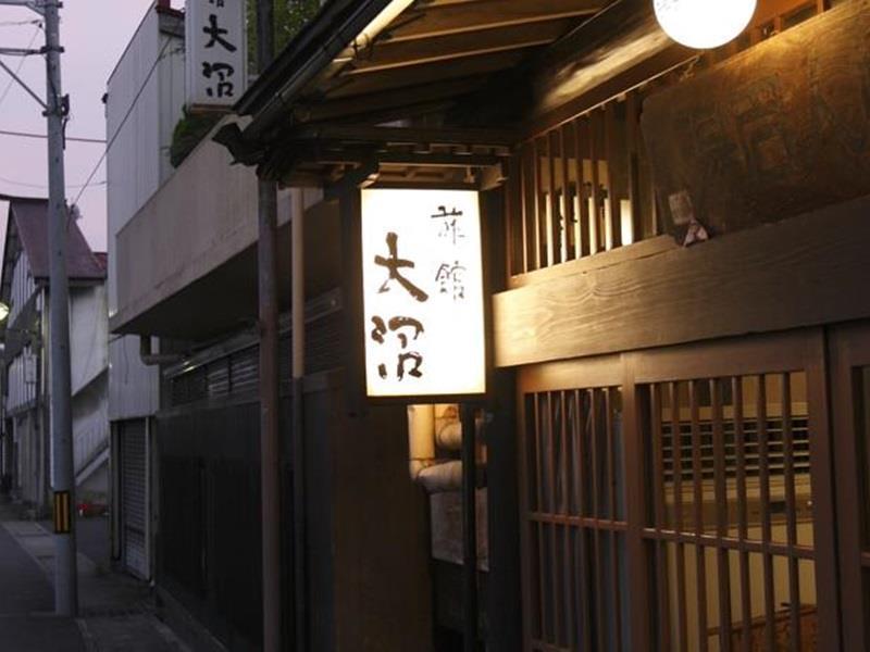 Ryokan Onuma, Ōsaki
