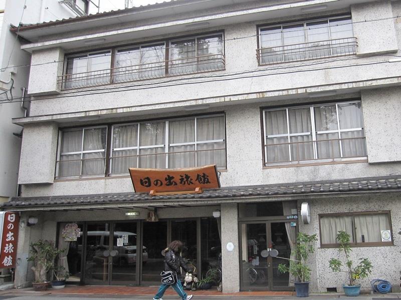 Hinode Ryokan, Ise