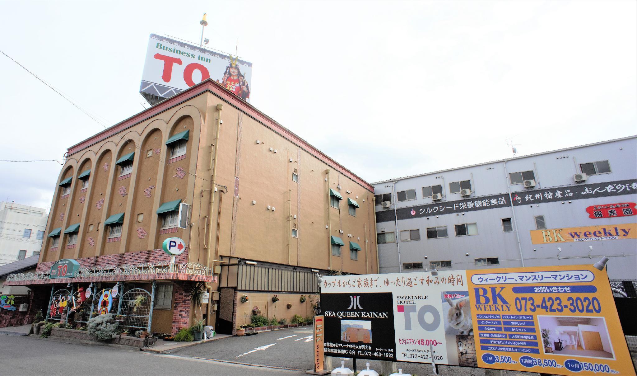 HOTEL TO, Wakayama