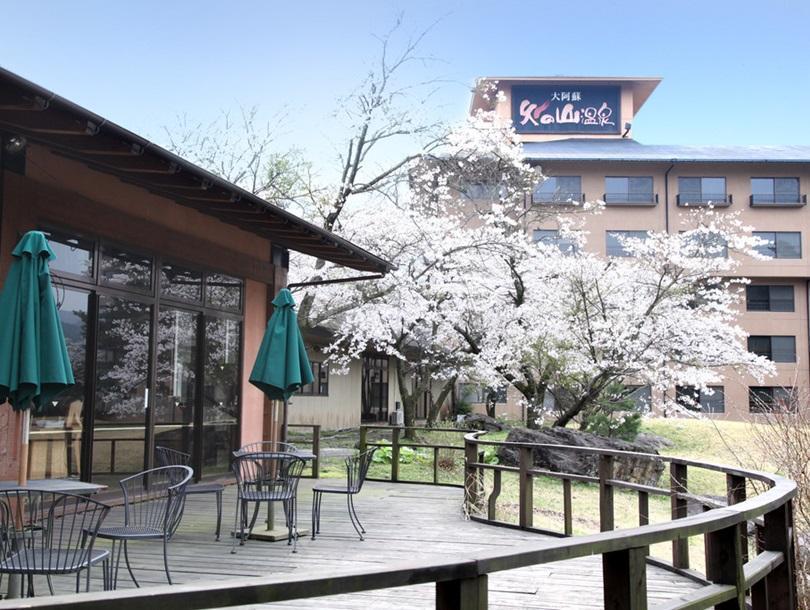 Arden Hotel Aso, Aso