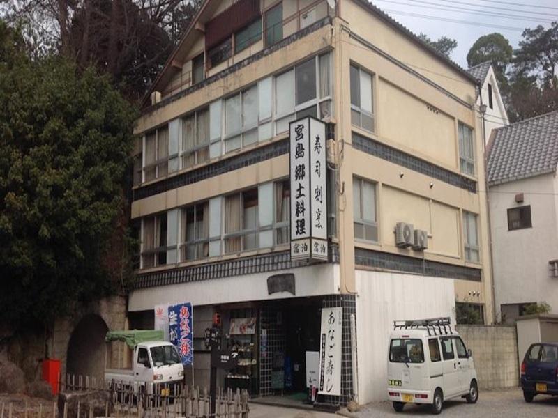 Yamaichi Bekkan, Hatsukaichi